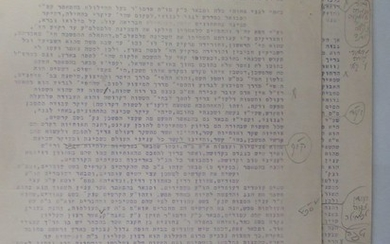 10 Shevat - Proofreading Leaves with Notations and Corrections in the Handwriting of the Lubavitch Rebbe.