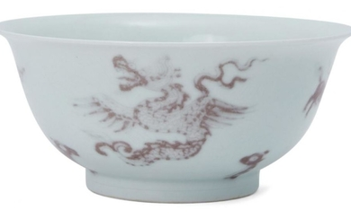 A Chinese porcelain ogee 'mythical beasts' bowl,...