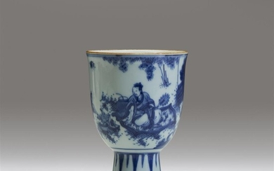 A Chinese blue and white porcelain footed cup Possibly...