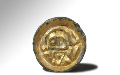 Anglo-Saxon Gilt Bronze Disk Brooch with Facing Head