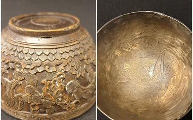 Antique Chinese wooden silver lined bowl