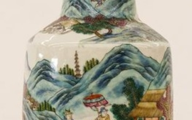 Chinese 19th Cent. Famille Rose Rouleau Porcelain Vase