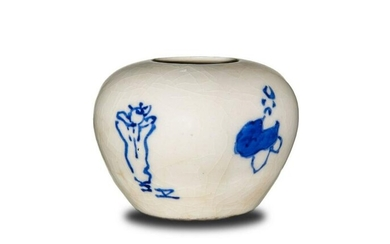 Chinese Blue and White Water Coupe, 19th Century