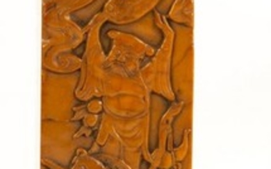 Hardstone Carving with Figures