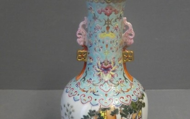 Imperial Chinese bulbous vase depicting children playing on ...