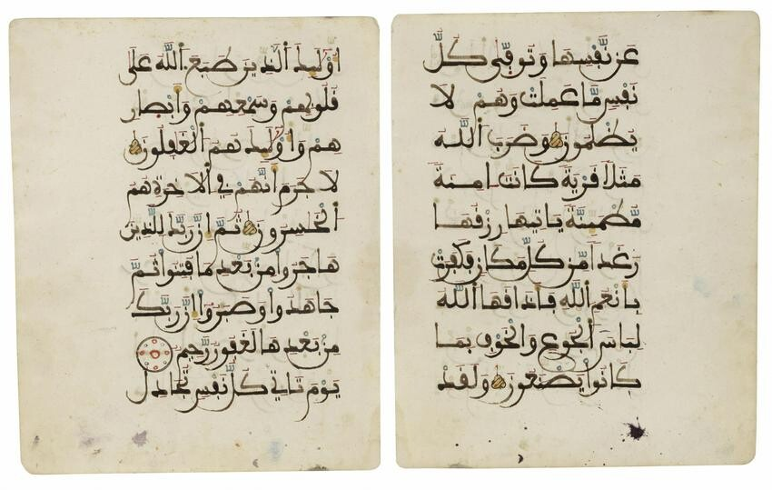 TWO QURAN FOLIA IN MAGHRIBI SCRIPT, NORTH AFRICA OR