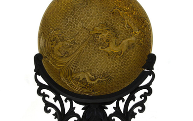 Chinese Decorative Gilt Lacquered Dragon Plate.