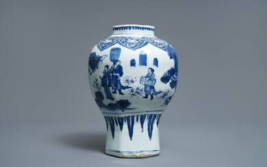 A Chinese blue and white baluster vase with...