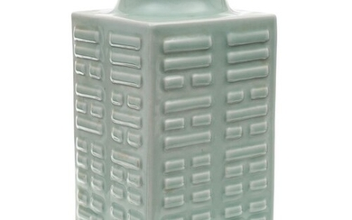 A Chinese celadon glazed Cong vase: with short waisted neck,...