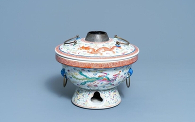 A Chinese famille rose warming bowl for the Straits or Peranakan market, Qianlong mark, 19/20th C.
