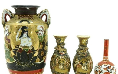 A Collection of Japanese Porcelain Vases