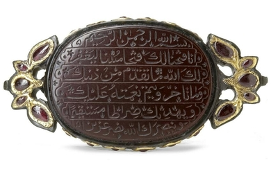 AN EXTREMELY RARE MUGHAL JADE AND INLAID PENDANT