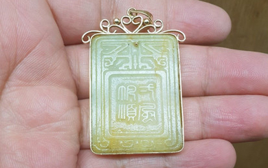 ANTIQUE Chinese 14K marked Gold with Yellow Jade pendant, Chinese characters