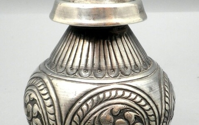 Antique India Silver Vase