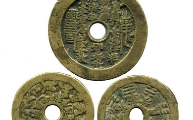CHINA Qing, Charms coins, Ba-Gua in front, 12-Zodiac x