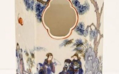 Chinese 19th Cent. Porcelain Hat Stand 11.25''x5.25''.