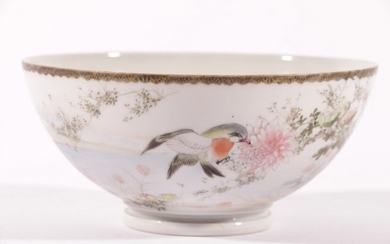 Chinese vintage bowl decorated with swallows, flowers and landscape, mark to base (Dia15cm H7cm)