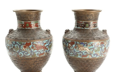 NOT SOLD. A pair of Chinese patinated bronze vases, decorated with cloisonné enamel. Circa 1900....