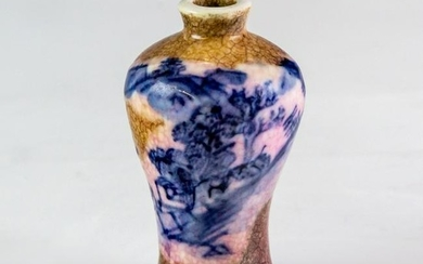 "Old Chinese Miniature Porcelain 2 1/2"" Bud Vase"