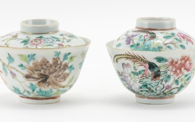 PAIR OF CHINESE FAMILLE ROSE PORCELAIN COVERED BOWLS With phoenix, flower and rockery decoration. Six-character Qianlong mark on bas...