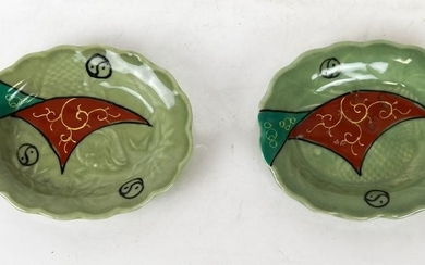Pair of Early Asian Celadon Bowls