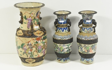 Pair of Nanking vases (Ht 29cm) + another...