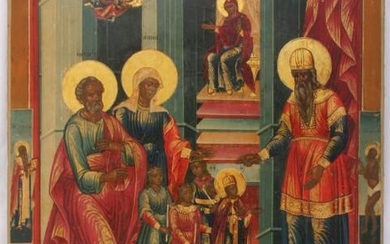 Presentation of the Mother of God to the Temple