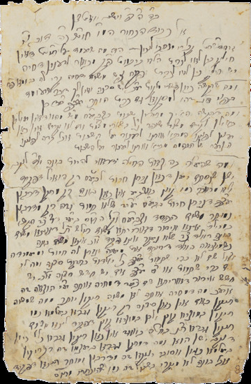 VERY RARE! LONG 4-PAGE UNPUBLISHED RESPONSUM BY RABBI DAVID...