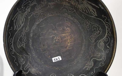 A CHINESE BRASS BOWL