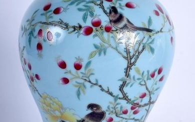 A CHINESE MEI PING SHAPED PORCELAIN VASE BEARING