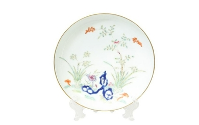 A CHINESE PORCELAIN SAUCER DISH, DAOGUANG MARK AND