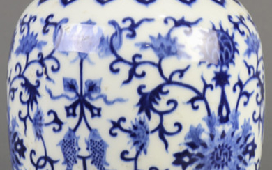 A Chinese Blue and White Lidded Jar