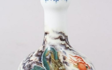 A GOOD CHINESE FAMILLE ROSE PORCELAIN DRAGON BOTTLE