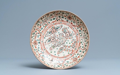 An Annamese polychrome dish with a bird on a branch, Vietnam, 15/16th C.