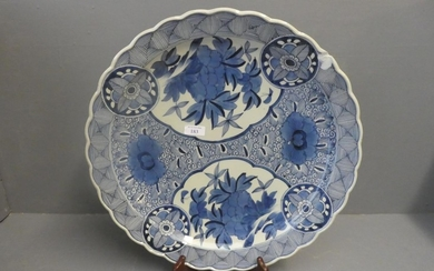 Blue & white dish with floral decoration & geometric designs...