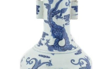 Chinese Blue and White Vase. Qianlong mark.