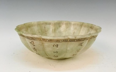 Chinese Jade Bowl Carved Poem, Qianlong Mark