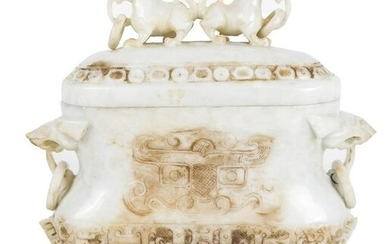 Chinese Jade or Hardstone Covered Vessel