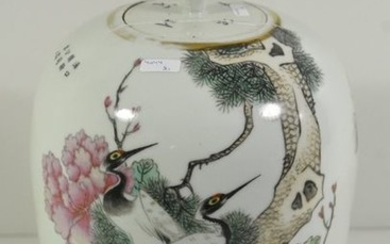 Chinese porcelain vase early 20th century (Ht 31cm)...