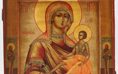 ICON (XIX). Mother Marry with Jesus.