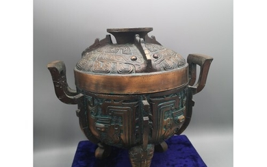 Large Chinese incense burner with cover