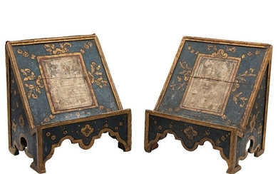 PAIR OF LECTERNS. MEXICO, 20th Century. In golden and polychromed wood with satin cloth on back.