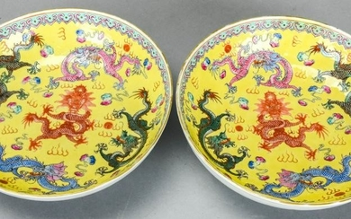 Pair Chinese Porcelain Dragon Bowls Signed