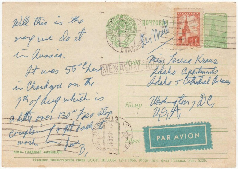 Rare autograph letter signed from Russia