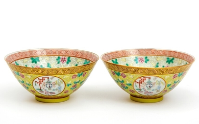Two famille jaune bowls