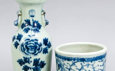 Vase and small cachepot / ince