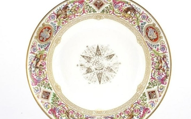 19th century Sèvres soup bowl, hand painted and gilded