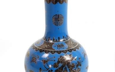 20th C. Chinese Blue and Black Vase