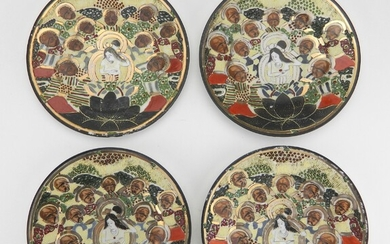 4 Japanese hand-painted plates