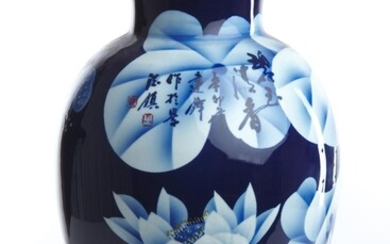 A CHINESE BLUE AND WHITE CONTEMPORARY VASE 20TH CENTURY